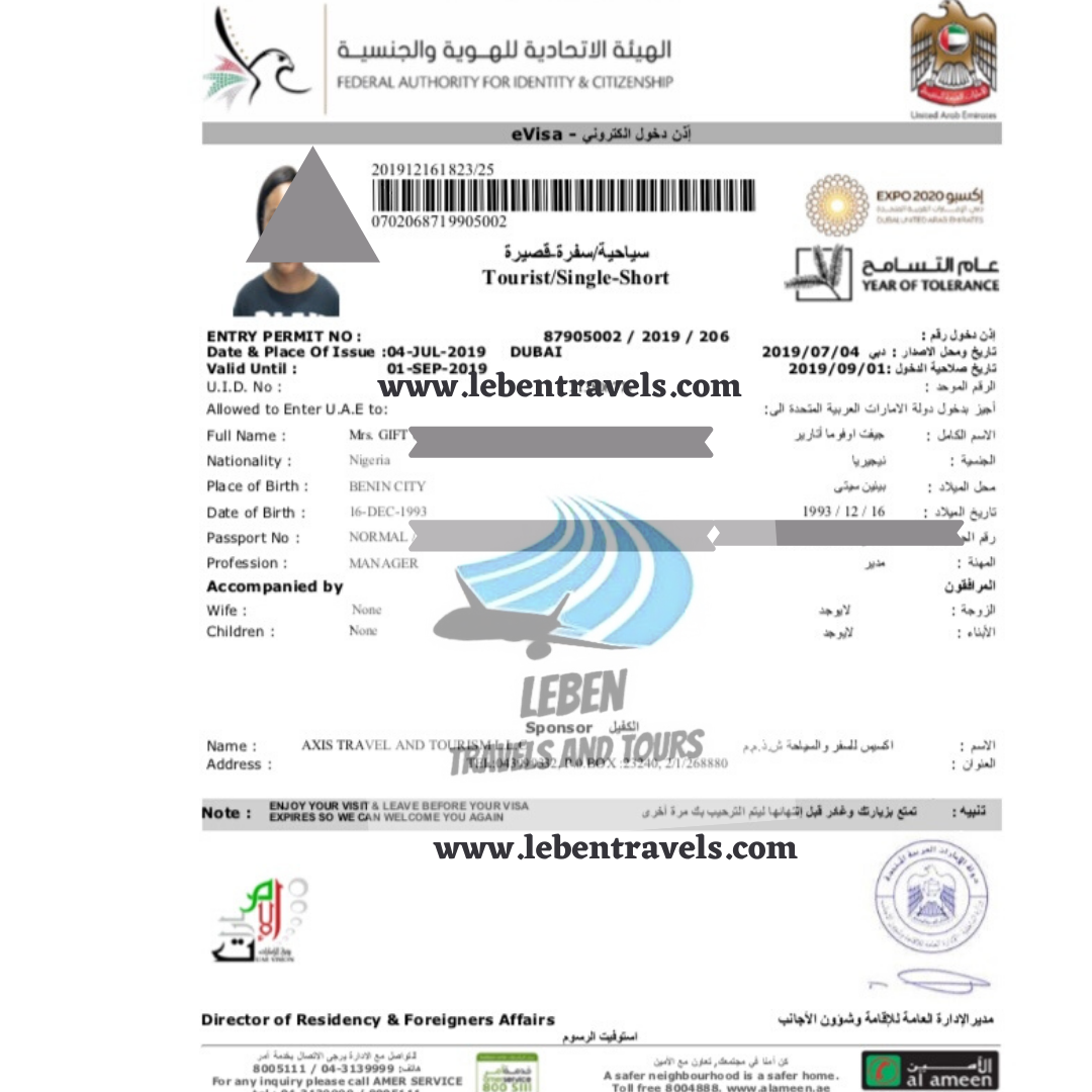 Dubai Visa sample, UAE VISA PROCESSED